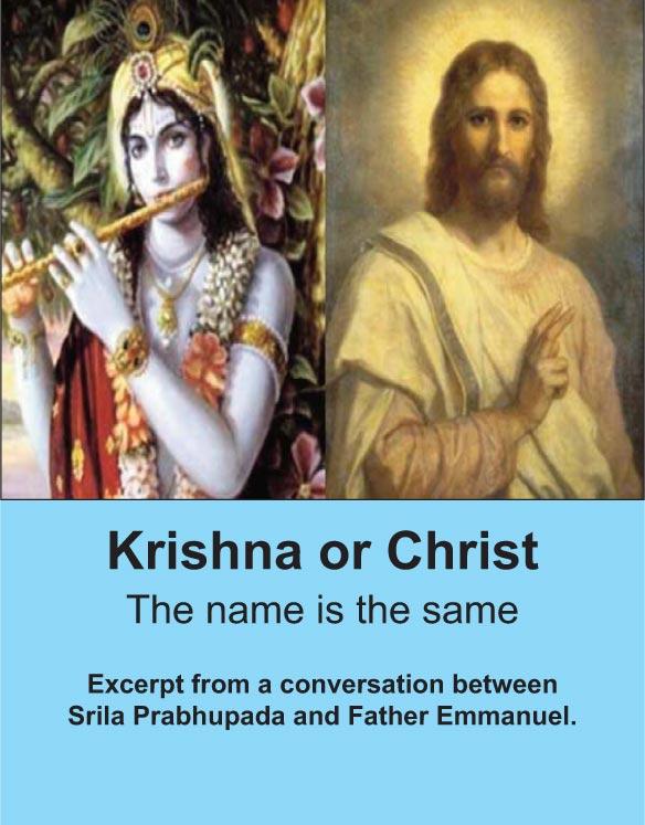 krishna articles