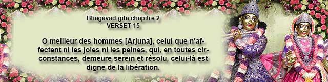 bg.2.15