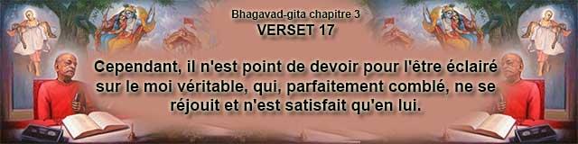 bg.3.17(63)