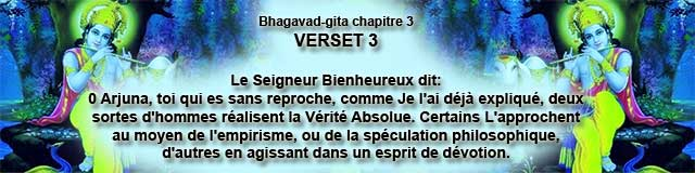 bg.3.3(50)