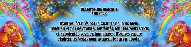 bg.4,28(125)