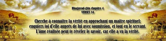 bg.4,34(130)