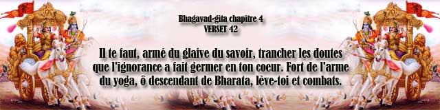 bg.4,42(138)