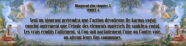 bg.5,4(141)