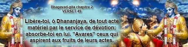 bg.2.49(25)
