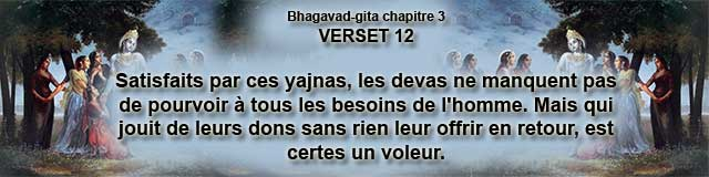 bg.3.12(69)