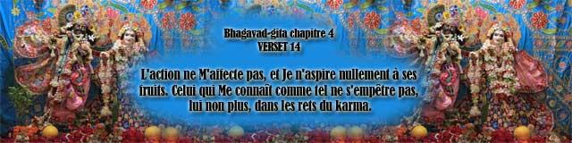 bg.4,14(112)