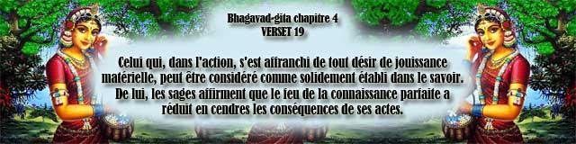 bg.4,19(117)